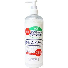 薬用ハンドソープM 大容量 485ml 医薬部外品 日本製