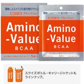 大塚製薬 アミノバリュー 1L用パウダー ×5袋 (1箱)