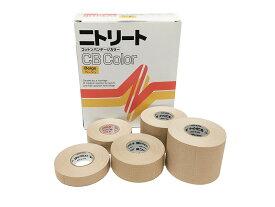 ニトリート CBカラーテープ 13mm (1本) CBC-13【テーピング】【固定用】【非伸縮】【高品質】【指用】
