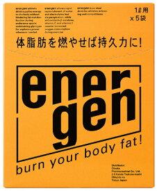 大塚製薬 エネルゲン 1L用パウダー 64g×5袋 (1箱)