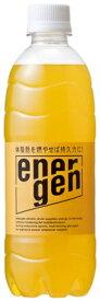 大塚製薬 エネルゲン ペットボトル500ml×24本(1ケース)
