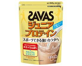 ZAVAS ザバス ジュニアプロテイン ココア味 【60食分】 840g