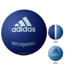 アディダス adidas ソフトドッジボール 2号球 ゴム製 紺×青ドッヂボール AD210B
