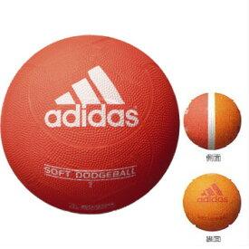 アディダス adidas ソフトドッジボール 2号球 ゴム製 赤×オレンジ ドッヂボール AD210R