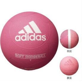 アディダス adidas ソフトドッジボール 2号球 ゴム製 ピンクドッヂボール AD210P