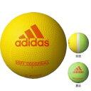 アディダス adidas ソフトドッジボール 2号球 ゴム製 黄×ライム ドッヂボール AD210Y