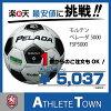 サッカーペレーダ5000芝用5号球F5P5000スノーホワイト×メタリックブラック