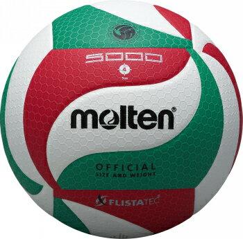 モルテン molten バレーボール フリスタテック バレーボール 4号球 V4M5000 検定球