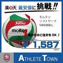 【※7月初旬頃の入荷予定です】モルテン molten バレーボール ソフトサーブ 軽量 4号球 V4M3000-L