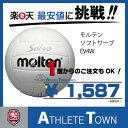 モルテン molten バレーボール ソフトサーブ 軽量 4号球 EV4W 白