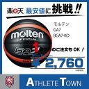 【※5月下旬以降の入荷となります】【人気商品です】モルテン molten バスケットボール GA7 7号球 BGA7-KO ブラック