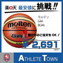 【※5月初旬頃の入荷予定となります】モルテン molten バスケットボール GA6 6号球 BGA6 オレンジ