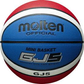 モルテン molten バスケットボール GJ5 5号球 貼り・人工皮革 BGJ5C