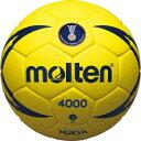モルテン molten ハンドボール ヌエバX4000 3号球 屋内専用 検定球 国際公認球 H3X4000