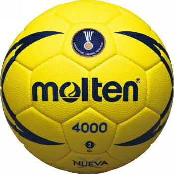 モルテン molten ハンドボール ヌエバX4000 2号球 H2X4000 屋内専用 検定球 国際公認球