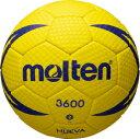 モルテン molten ハンドボール ヌエバX3600 2号球 屋外グラウンド用 検定球 H2X3600