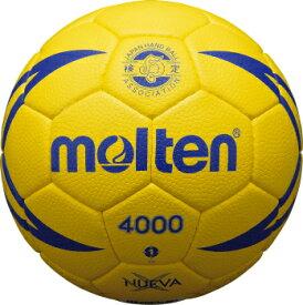 モルテン molten ハンドボール ヌエバX4000 1号球 屋内専用 検定球 H1X4000