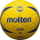 モルテン molten ハンドボール ヌエバX3600 1号球 H1X3600 屋外グラウンド用 検定球