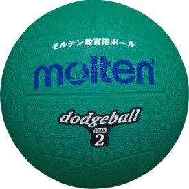 モルテン molten ドッジボール 2号球 D2G 緑