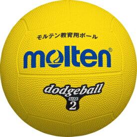 モルテン molten ドッジボール 2号球 D2Y 黄色