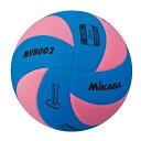 ミカサ MIKASA 混合バレーボール 5号球 MVB002-BP ブルー×ピンク 日本混合バレーボール協会公式試合球