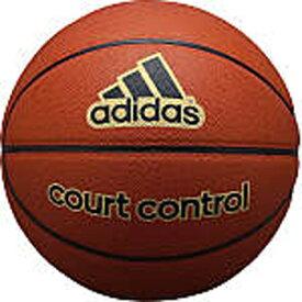 アディダス adidas ミニバスケットボール 貼り・人工皮革 5号球 コートコントロール AB5117