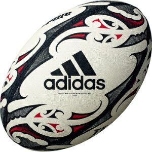 アディダスadidasオールブラックスレプリカラグビーボール4号球縫い・ゴムAR435AB