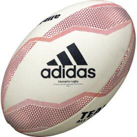 アディダス adidas オールブラックス レプリカ ラグビーボール 5号球 縫い・ゴム AR533AB
