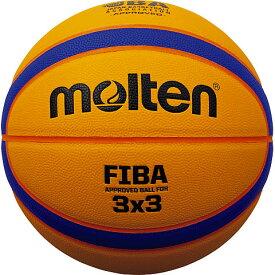 【※10月下旬以降の入荷となります】モルテン molten リベルトリア5000 3×3(スリーバイスリー)専用ボール 3人制バスケットボール 貼り・人工皮革 検定球 国際公認球 B33T5000