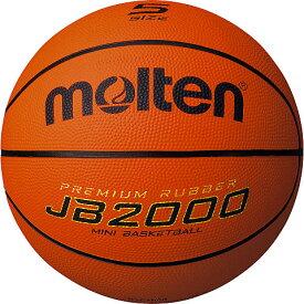 【10月初旬以降の入荷となります】モルテン molten ミニバスケットボール JB2000 5号球 B5C2000