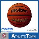 モルテン molten バスケットボール JB5000 5号球 B5C5000 検定球