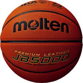 【※納期未定】モルテン molten ミニバスケットボール JB5000 5号球 貼り・人工皮革 検定球 B5C5000
