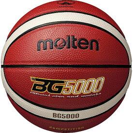 【ネーム加工可】モルテン molten ミニバスケットボール用 BG5000 5号球 貼り・人工皮革 検定球 B5G5000