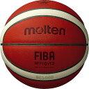 【ネーム加工可】モルテン molten バスケットボール BG5000 6号球 B6G5000 検定球 国際公認球