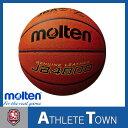 モルテン molten バスケットボール バスケットボール 7号球 JB4800 B7C4800(MTB7WWK後継品) 検定球