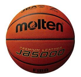 モルテン molten バスケットボール 7号球 JB5000 (MTB7WW後継品) 貼り・天然皮革 発砲カーカス仕様 検定球 国際公認球 B7C5000