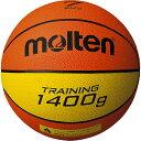モルテン molten トレーニング 7号球 約1400g バスケットボール トレーニング用 ゴム B7C9140