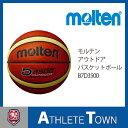モルテン molten アウトドアバスケットボール ブラウン×クリーム B7D3500 屋外用 (B7T3500の後継品)