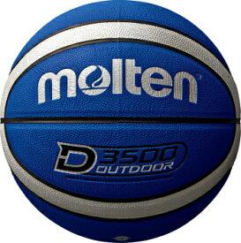 モルテン molten アウトドアバスケットボール D3500 ブルー×シルバー 屋外用 B7D3500-BS