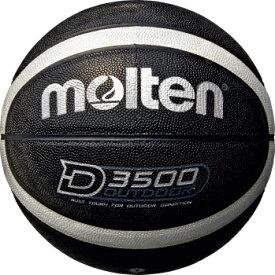 モルテン molten アウトドアバスケットボール ブラック×シルバー 屋外用 B7D3500-KS