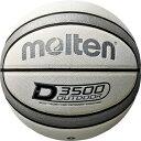 モルテン molten アウトドアバスケットボール ホワイト×シルバー 屋外用 B7D3500-WS