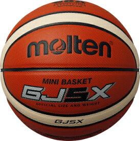 【人気商品です】モルテン molten ミニバスケットボール用 GJ5X 5号球 貼り・人工皮革 検定球 BGJ5X