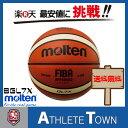 【送料無料(北海道・沖縄・離島除く)】モルテン molten バスケットボール GL7X 7号球 BGL7X 検定球 国際公認球