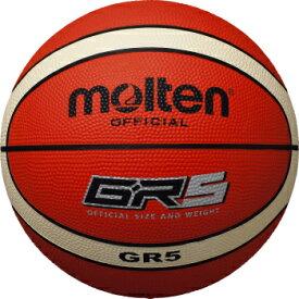 モルテン molten バスケットボール GR5 5号球 オレンジ×アイボリー BGR5-OI