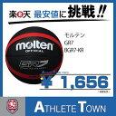 モルテン molten バスケットボール GR7 7号球 BGR7-KR ブラック×レッド