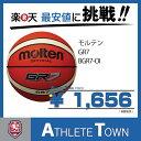 モルテン molten バスケットボール GR7 7号球 BGR7-OI オレンジ×アイボリー