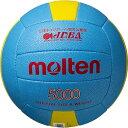 【即納】モルテン molten ドッジボール 軽量3号球 検定球 D3C5000-L