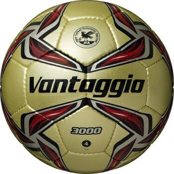 モルテン molten ヴァンタッジオ3000F4V3000-ZR 4号球 ゴールド×レッド 小学校用 検定球