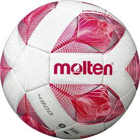 【※在庫なし】【ネーム加工可】モルテン molten サッカーボール ヴァンタッジオ4900 5号球 芝用 スノーホワイトパール×ピンク 国際公認球 検定球 F5A4900-P