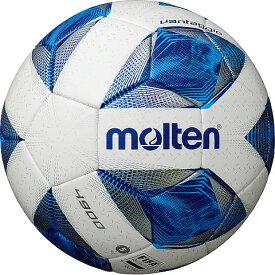 【ネーム加工可】モルテン molten サッカーボール ヴァンタッジオ4900 5号球 土用 スノーホワイトパール×ブルー 国際公認球 検定球 F5A4901